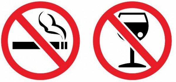 На период курса реабилитации необходимо отказаться от курения и алкоголя