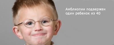 Витамины для глаз для улучшения зрения для детей список