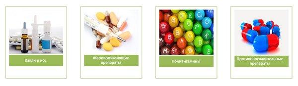 Препараты, назначаемые при болезни легионеров
