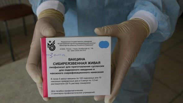 Вакцина сибиреязвенная