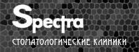 Спектра в Петровском переулке