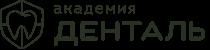 Академия Денталь на Фрунзенской
