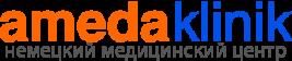 Медицинский центр AmedaKlinik