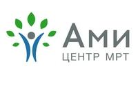 Центр МРТ Ами
