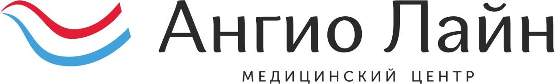 АнгиоЛайн на Чайковского
