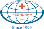 АО «Медицина» (клиника академика Ройтберга)