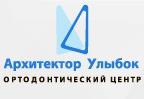 Стоматологическая клиника Архитектор Улыбок