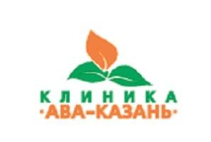 Клиника АВА-Казань