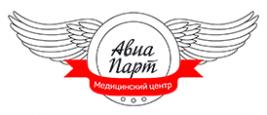 Клиника Авиа Парт