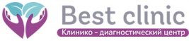 Медицинский  центр Best clinic