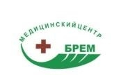 Медицинский центр БРЕМ