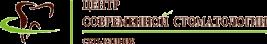 Центр современной стоматологии на Вернадского