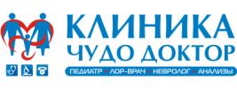 Чудо Доктор Воронеж