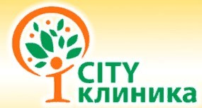 CITY Клиника (Сити)
