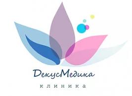 ДекусМедика