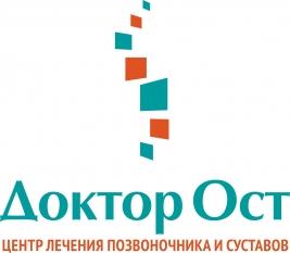 Доктор ОСТ на Циолковского