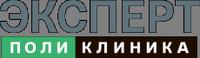 Клиника Эксперт на Пушкинской