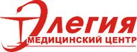 Медицинский центр Элегия