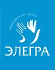 Медицинский центр Элегра