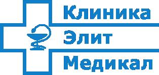 Элит Медикал