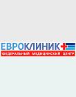 Медицинский центр Евроклиник