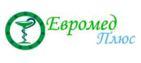 Евромед-Плюс