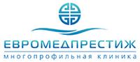 Евромедпрестиж на Шаболовской