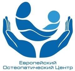 Остеопатический центр на аллее Поликарпова