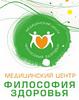 Медицинский центр Философия здоровья