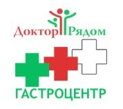 ГастроЦентр-Центр амбулаторной гастроэнтерологии