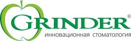 Медицинский центр Grinder Clinic