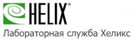 Helix на Лиговском