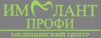 Имплант Профи на Краснодонской