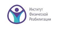 Институт Физической Реабилитации на Давыдковской