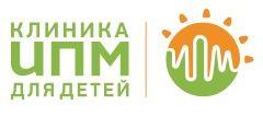 Клиника ИПМ для детей