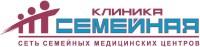 Сеть Медиинских Центров Клиника Семейная
