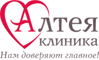Клиника Алтея