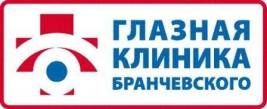 Клиника Бранчевского на Ново-Садовой