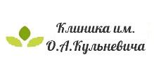 Клиника Доктора Кульневича
