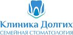 Стоматологическая клиника Долгих