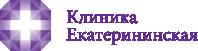 Клиника Екатерининская на Ломоносова