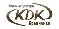 Клиника Кравченко на Димитрова 20
