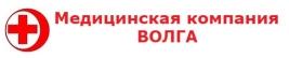 Клиника Волга