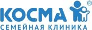 Семейная клиника Косма