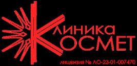 Медицинский центр Космет
