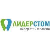 Клиника ЛидерСтом на Космодемьянской