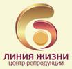 Линия жизни Садовая-Черногрязская