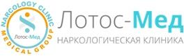 Лотос-мед