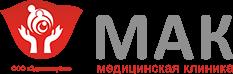 Медицинский центр МАК