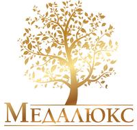 Медалюкс
